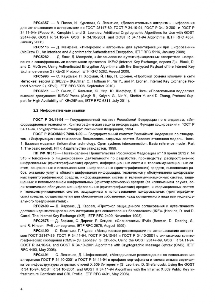 Document-page-004.jpg